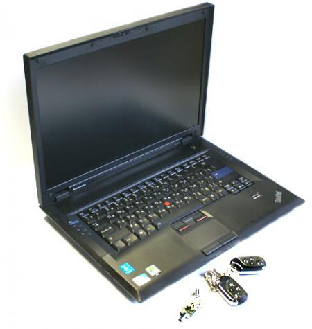 ноутбук со встроенной переностной системой уничтожения информаци